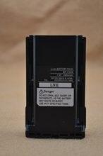 Batterie Li-ion BP-232N mAh, pour talkie-walkie ICOM A14 F14 F24 F43 F3061 F3062 F4021, 2000