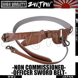 Второй мировой войны WW2 японская пехота офицер кожаный ремень с мечом цепи высокое качество JP/45421