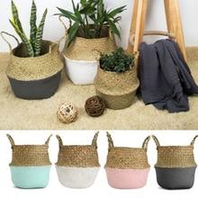 Корзина для хранения из ротанга, Соломенная Корзина, плетеные морские водоросли, складной цветочный горшок, ваза для цветов, корзина для хранения дома