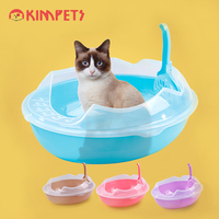 Semi Closed Cat Bedpans Anti Splash Cat Potty Little Box Dog Cat Toilet Cat Litter Tray Easy To Use Pet Supplies