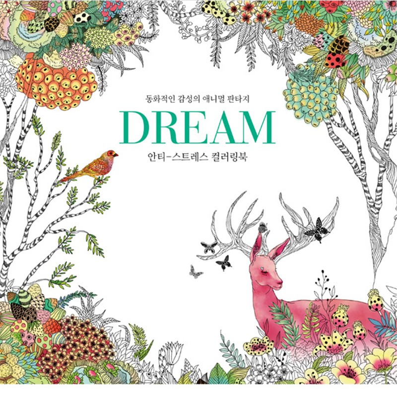 Dream Coloring Books For Adults Children Relieve Stress Painting Drawing Garden Art Colouring Book