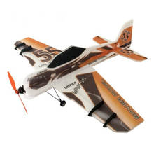 YAK55 800mm Wingspan 3D Aerobatic EPP F3P RC Airplane KIT High Quality Flying Wings Toys Gifts Models Birthday Gift Racing Toy(China)