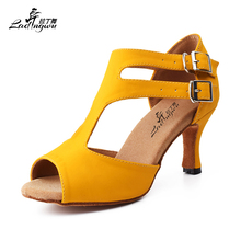 Ladingwu Red/Yellow Flannel Soft Bottom Latin Dance Shoes Tango Samba Salsa Dance Shoes Lady Heels 6cm/8.3cm Numbering Y 107
