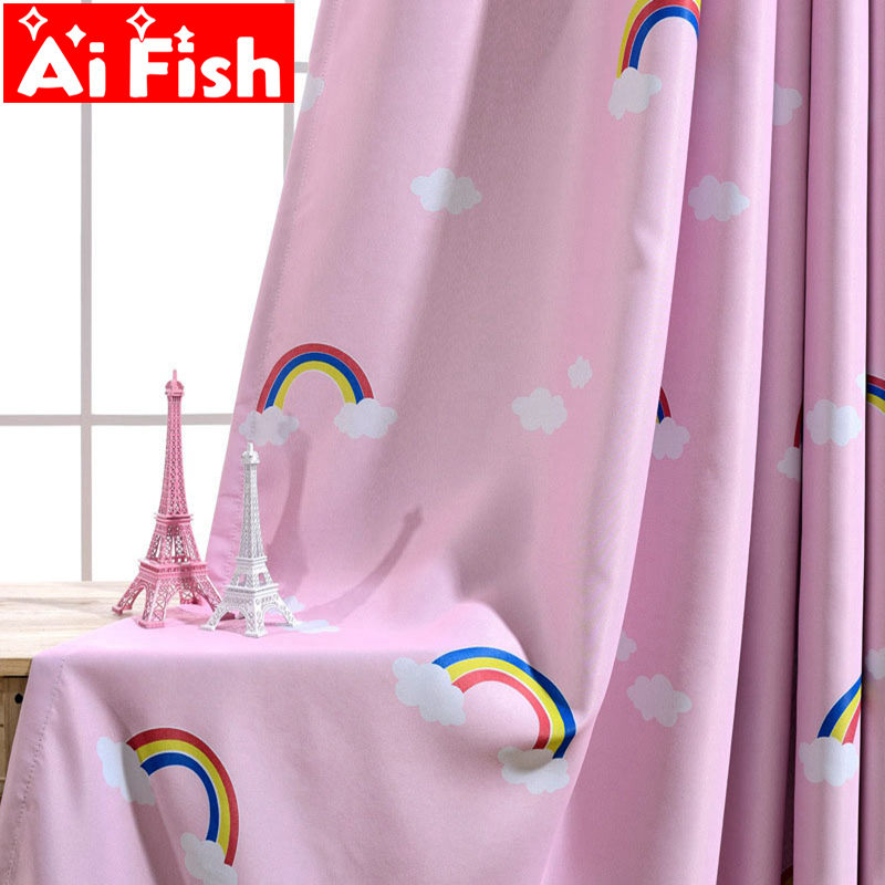 Cartton Window Treatments Children's Bedroom Boys Girls Shade Curtains Finished Rainbow Print Curtains For Living Room MY079-3
