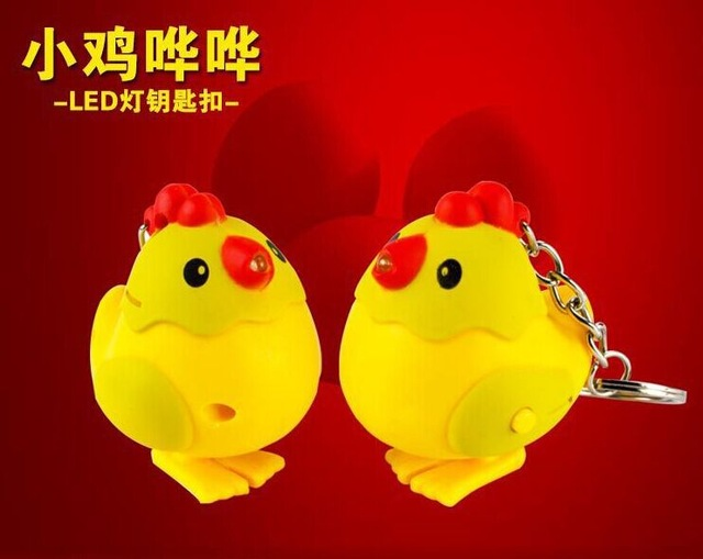 lovely yellow little Chicken font b LED b font sound light keychain cartoon creative font b