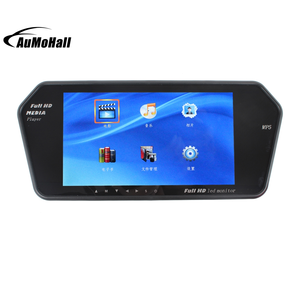 New Arrival Hot Sale 7 Inch Car Styling TFT Car LCD Screen Rearview Mirror Monitor hot sale 4 lamp single port high pressure inverter board lcd screen panel monitor ccfl new 2017