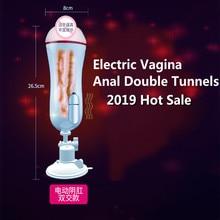 Vagina anal masturbation cup vibrator Suction Cup pocket vagina Real Pussy Male Masturbator Erotic Blowjob oral sex toys for man