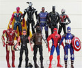 The Avengers Action Figure Collection Toys 10 pieces 17cm