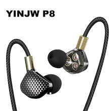 Discount! YINJW P8 Three Dynamic Driver System Speakers HIFI Bass Subwoofer In Ear Earphone Stereo Sports Earphone Monitor Earbud Headset