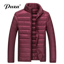 PUZA 3XL 2017 Men Winter Jacket Warm Male Coats Fashion Thick Thermal Men Parkas Casual Men Branded Clothing  red