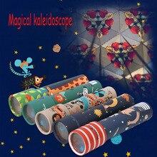 Classic Retro Children's Science Experiment Toy Kaleidoscope Puzzle Toys Parent-child Interaction