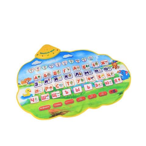 letras do bebe musical educacional criancas maquina