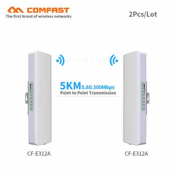 2pcs 5.8G 300Mbps outdoor CPE wireless bridge & wifi repeater amplifier point to point wifi transmission 3km Nanostation router - DISCOUNT ITEM  35 OFF Computer & Office