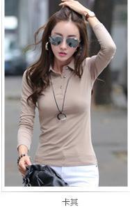 White Shirts Femme Lady...