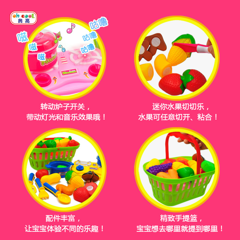 kitchen Toys Set Children Cut Simulation Food Fruits and Vegetables the Goods for Kitchen Kids Toys for Girls Boy Pretend Play