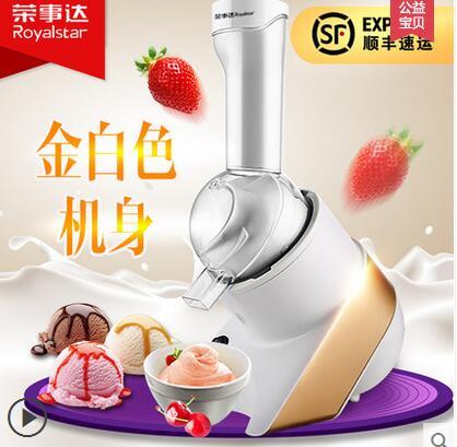 Fruit ice cream machine household automatic ice cream machine Children DIY flavor cone machine ice cream machine free shipping ice cream machine automatic household ice