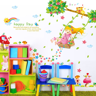 Hy Swing On The Flowers Tree Wall Art Mural Decor Kids S Room Nursery Wallpaper Poster Day Quote In Stickers From Home