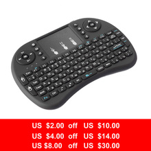 Black Mini i8+ 2.4GHz Keyboard with Russian English Version Wireless For Air Mouse Touchpad Handheld Smart TV Android TV BOX