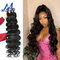 Missblue тела волны бразильский плетение волос Комплект s 100% человеческих волос Комплект 3/4 Комплект волос Девы 32 34 36 38 40 дюймов