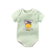 Baby Bodysuit Soft Cloth Boys Girls Newborn Short Sleeve Climbing Cotton Fashion Infant Clothes