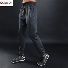 Autumn outdoor sports training pants men breathable running fitness gym sweatpants mens jogging trousers ropa deportiva