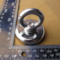 1 Pcs 60kg Pulling Mounting Magnet Dia48x11 5 Mm Magnetic Pot With Ring Strong Magnet Neodymium