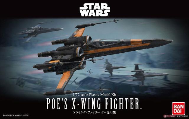 Nova Proibição-dai 1/72 Star Wars X-WING LUTADOR modelo de aeronave modelo Montado