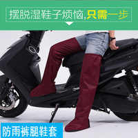 Impermeable pantalones de lluvia Impermeable a prueba de pierna de las mujeres hombre de montar al aire libre motocicleta producto proveedor