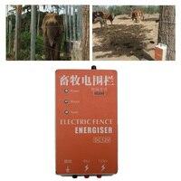 Ev ve Bahçe'ten Çit  Kafes ve Kapılar'de 5KM Güneş Elektrikli Çit Energizer Şarj Regülatörü Hayvan Koyun At Sığır Kümes Hayvanları Çiftlik Çoban Alarm Hayvancılık Araçları
