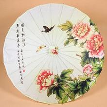 Классическая масло зонтик Bamboo зонтик этап Производительность Опора танцы зонты зонтик ручной ремесло зонтик