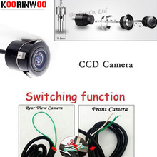 Koorinwoo CCD автомобильная парковочная резервная камера/фронтальная камера переключение заднего вида автомобиля камера заднего вида парковочная помощь Sytem