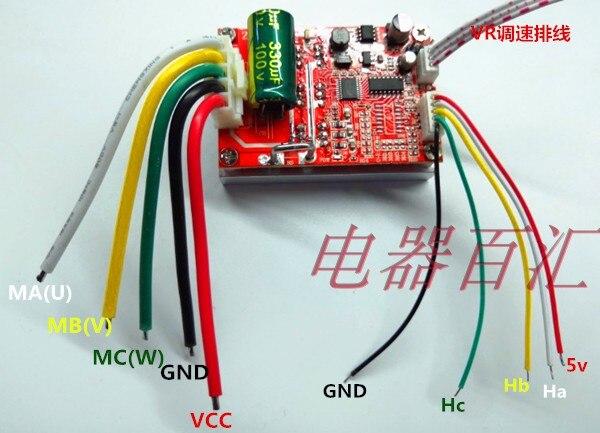 BLDC трехфазный DC бесщеточный малошумный двигатель контроллер бесщеточный двигатель драйвер платы высокой мощности PLC ZS-X11D1