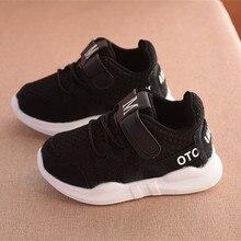 Дитячі кросівки Комфортний малюк Дитячі хлопчики Дівчата Повітряна сітка Біг Спортивне взуття Легка вага М'які шкіряні взуття на відкритому повітрі
