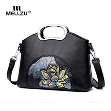 Купить с кэшбэком Mellzu Brands 2018 Messenger Bags Women Handbag Flower Embroidery Women Shoulder Bags Pomen PU Leather Tote Bag Ladies Bags