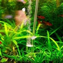 Аксессуары для аквариума стеклянный диффузор СО2 для переработки с присосками для посаженного Бака Набор из четырех частей