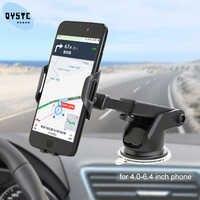 Suporte celular carro parabrisas soporte universal de teléfono para coche soporte de coche móvil auto soporte de teléfono móvil teléfono inteligente