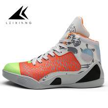 2018 Women Men Basketball Shoes For Sport Sneakers Mens Basket Homme Red Lace Up Male New Brand Couples Basketball Shoes 36-46(China)