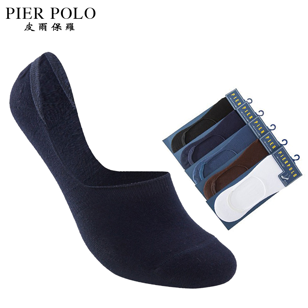 5 pairs/lot PIERPOLO Men Socks