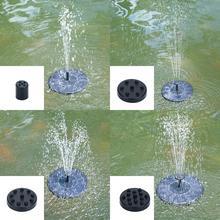 Солнечная энергия плавающий водяной насос комплект солнечных панелей садовые растения Полив питания фонтан бассейн пруд полив системы аксессуары
