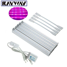 RAYWAY Phyto LED Grow Light Growing lamp for Plants With/Without Timer Red 660nm Blue 460nm grow-light Aquarium Growth Seeding