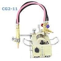 Máquina de corte de tubulação magnética elétrica semiautomática cortador de chama pipeline máquina sulco de gás CG2-11