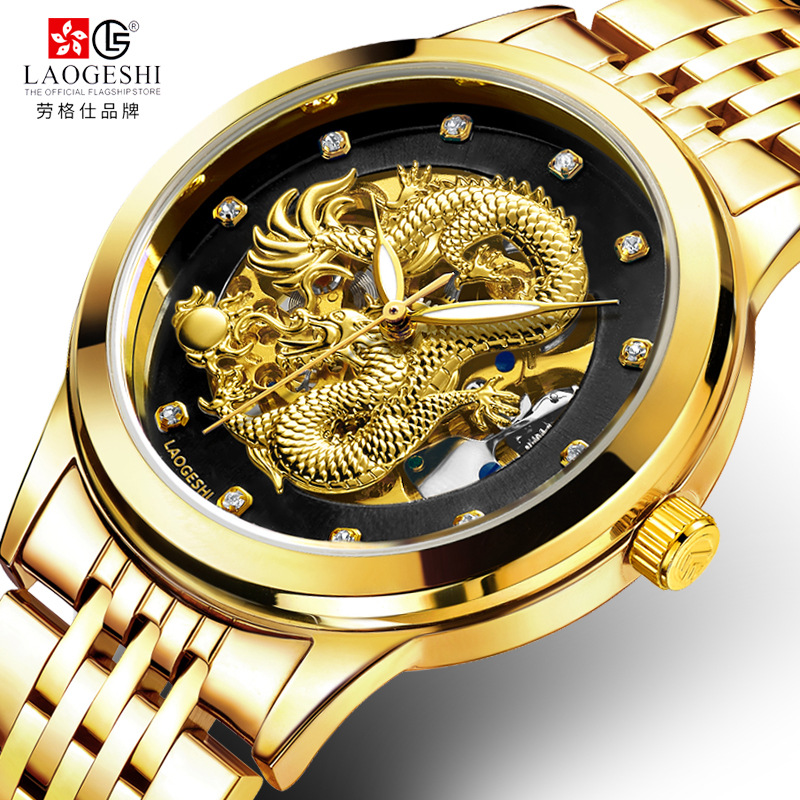 LAOGESHI Luxury Dragon & phoenix lovers men watch women hollow luminous engraving automatic mechanical watches gold clock gift unique smooth case pocket watch mechanical automatic watches with pendant chain necklace men women gift relogio de bolso