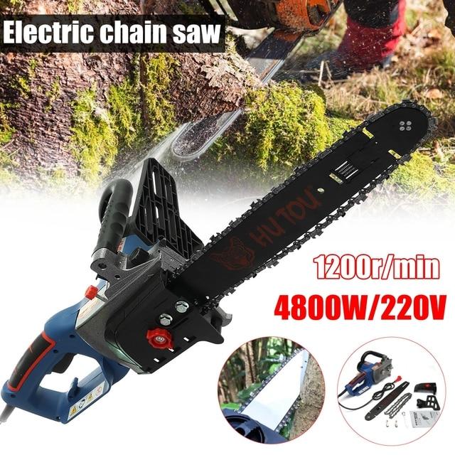 220V 2600w/4800w  Home/Industrial Electric Chain Saw Wood Saw Chainsaw 1200r/min Woodworking Chainsaw 3
