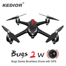 MJX B2W Bugs 2W Monster WiFi FPV Brushless RC Drones With 1080P HD Camera GPS Altitude Hold Quadcopter Toys Gift RTF