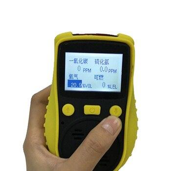 4 детектор газа | 4 в 1 детектор газа O2 H2S CO горючих газов анализатор кислорода угарного газа газоанализатор с сигнализацией, хорошее качество, 2300 мА/ч, литий Ба...