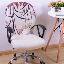 Спандекс стрейч стул для свадебного банкета покрытие вечерние декор столовая сиденья товары для домашнего сада