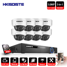 HKIXDISTE 8CH POE NVR CCTV Security Kit 5MP HD Outdoor Dome POE IP Camera IR Night Vision P2P Video Surveillance System With HDD
