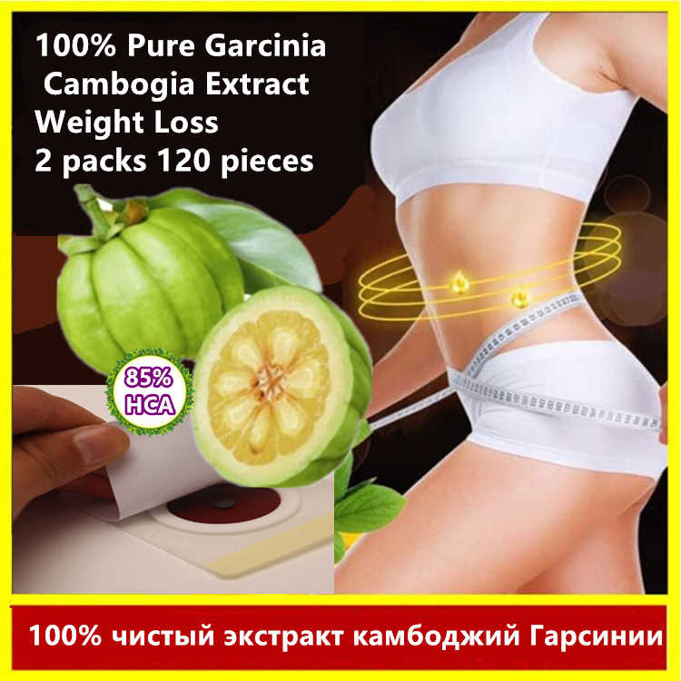 2 Packs 120 Tablets Nature Fast Weight lost Products Burning Fat 100% Pure garcinia cambogia extract Slim body