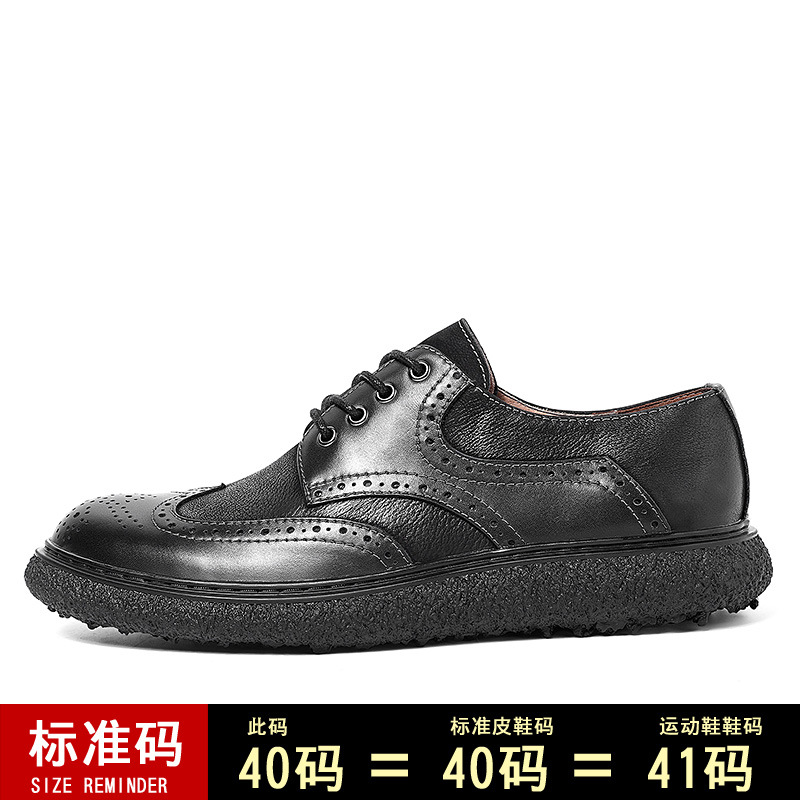 Spring Autumn Brock carved men 39 s shoes fashion shoes retro business men casual shoes youth Joker Men Dress Shoes cowhide in Men 39 s Casual Shoes from Shoes