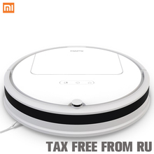 New Xiaomi Planning Version Xiaowa E20 aspiradora Robot Vacuum Cleaner For Home Mopping & Sweeping with Remote App Control